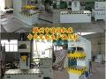 专业特殊定制 按需定制多功能单柱立式压力机