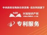 天津加速商标注册代理公司 注册一标一类商标