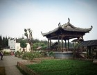 浦东休闲生态农庄旅游景区 户外特色团建娱乐活动