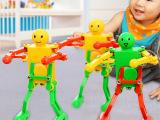 经典发条玩具 超级有趣/跳舞扭屁股机器人 发条机器人