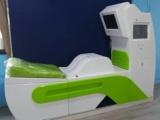 吉林塑料机箱报价 美容机箱机壳 医疗美容机箱外壳
