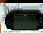 全新紫光PSP游戏机120元出售