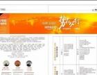 惠通电脑培训学校 亚马逊 跨境电商中山站公开课