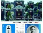 曲靖高温墓碑瓷像制作