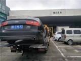 上海汽车救援热线汽车不发电了
