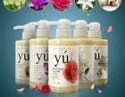 YU东方森草宠物系列APT1022植物花萃系列