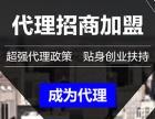 深圳做小程序代理公司,实现流量+变现