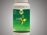 植物源农药0.3%印楝素