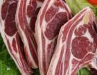 青岛新西兰冷冻羊肉进口清关 冷冻羊肉进口专业代理