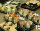 寿司加盟电话/加盟流程/加盟需要多少钱