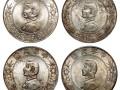 古钱币银币鉴定拍卖交易 快速出手