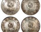 中华民国开国纪念币价格