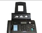 二手传真机出售松下FL31普通a4纸传真复印机