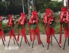重庆九龙区开业花篮多少钱一对 贴馨花坊