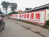內江刷墻廣告制作公司隨時調整企業戰略和打法