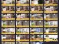 【DIKUP】24H共享自助式现磨咖啡/饮品