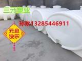 三元厂家2000升卧式塑料桶2吨化工水塔2方卧式防腐水箱