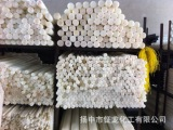 【专业生产】防静电尼龙棒  本色尼龙棒  价格优惠,欢迎订购!