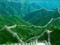 北京特色纯玩双飞五日游