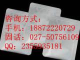 南箭牌 丙二酸环(亚)异丙酯