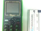 批发新款 外贸热销 D5+户外手机备用机超长待机电源充电宝手机