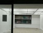 西站现房商铺 70年产权金科熙街 交房在即