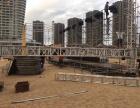 呼和浩特铝合金灯光钢铁折叠舞台桁架背景墙铁马篷房看台拉网