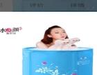 水美颜泡澡桶