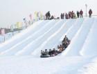 营业中滑雪乐园 水上乐园出兑