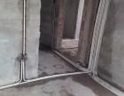 顺德区大良镇水电装修维修工程队
