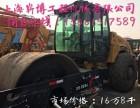 哈尔滨二手20吨22吨26吨振动压路机个人出售