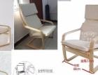 宜家 正品 桦木 麻布躺椅150元