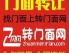 z(个人)大坪万锦汇商业街55平米美甲店转让