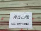 家具市场里面 厂房 150平米