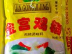 丰川食品经营部经典批发 金宫鸡精餐饮专供900g  美味调味品