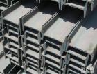专业回收二手钢结构厂房,专业大型二手钢结构厂房回收