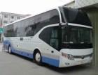 客车:盛泽到哈尔滨卧铺大巴车/客车票价多少钱?(全程高速)