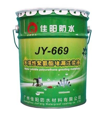 广东肇庆水性聚氨酯注浆液哪家好?找佳阳防水