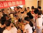 杭州瑜伽教练培训 10月15日开班 包就业