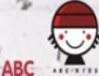 ABC童装 诚邀加盟