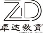 淘宝网店培训班 运营推广网络营销 店铺装修学会为止