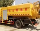 广州 疏通马桶 疏通下水道 清理化粪池低价管道疏通