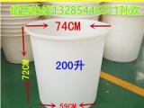 山东厂家100升200升泡菜桶敞口塑料桶食品腌制桶
