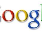 谷歌首页排名专业报价——阿里首页排名种类