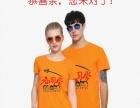 毕业班服定制t恤工作服短袖同学聚会文化衫订做广告衫