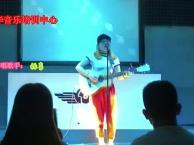 深圳唱歌音乐专业培训基地 酒吧中英文歌曲培训班零首付
