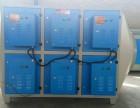 低温等离子废气净化器焊烟净化器