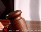 淘宝、天猫等平台电商投诉、申诉处理法律咨询