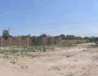 宣化县顾家营半坡街国道旁30余亩土地厂房出租出售