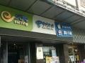 北斗商行 旅游批发城入口 商业街卖场 46平米